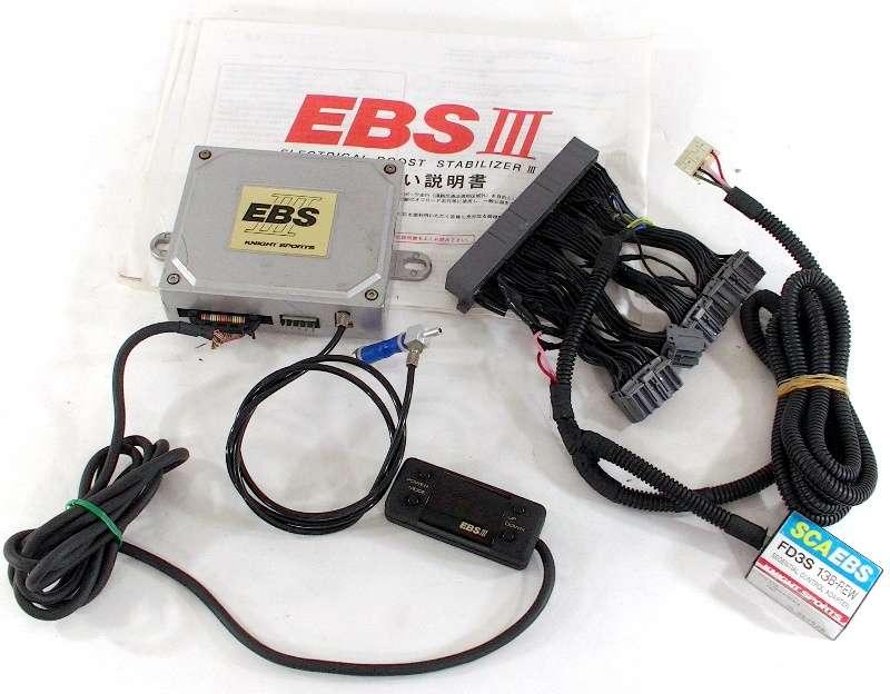 Knight sports EBS III 3 boost controller+Harness Mazda RX7 FD3s