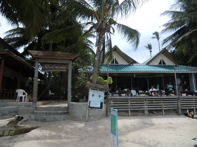 Wind Beach Resort vom Strand aus