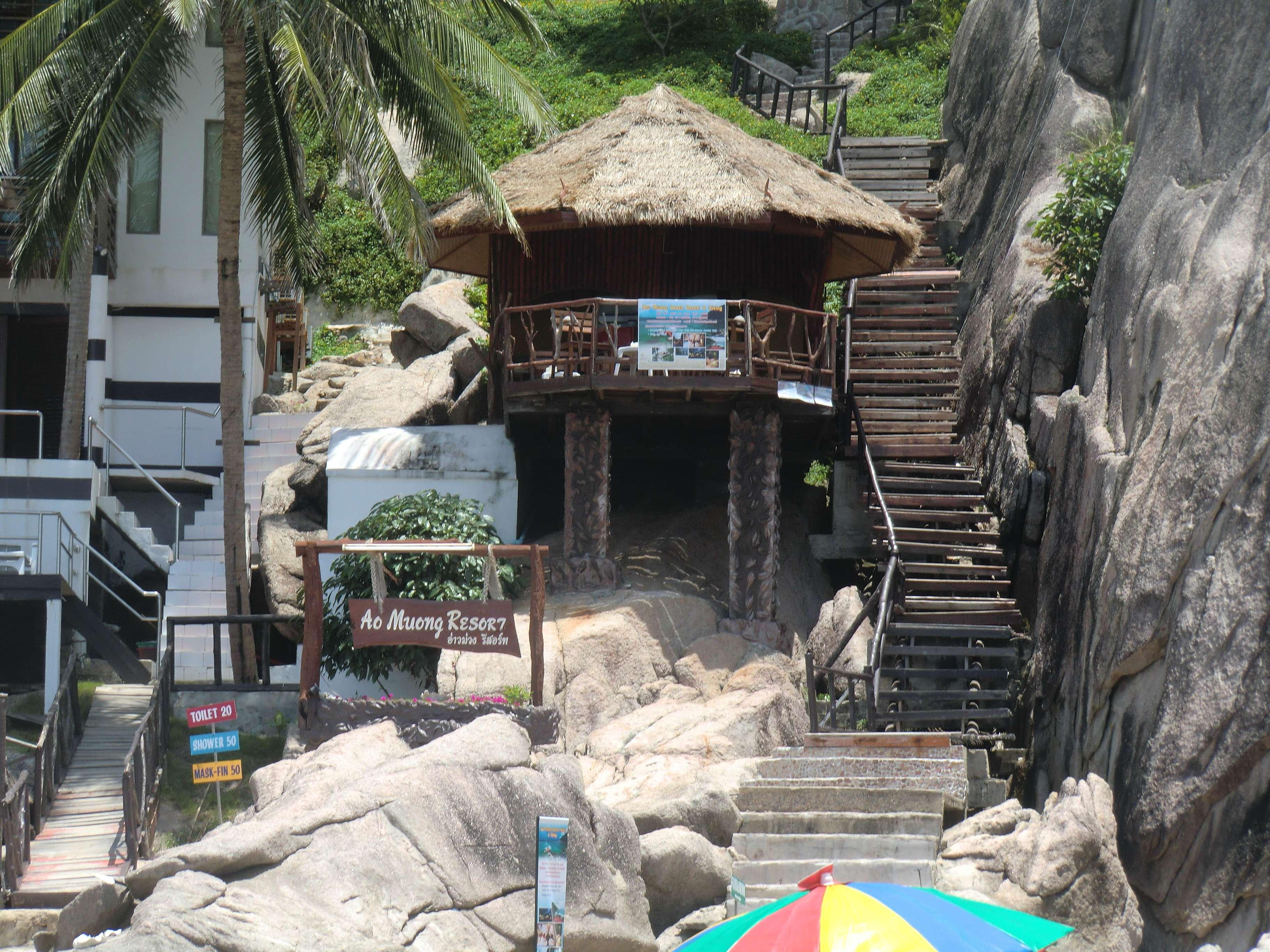 Eingang zum Ao Muong Resort